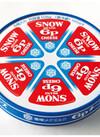 6Pチーズ 187円(税抜)