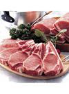 国産 豚肉ロース・とんかつソテー用・生姜焼用 40%引