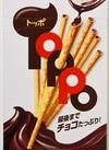 お菓子 100円(税抜)