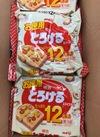 お徳用スライスチーズ 158円(税抜)