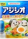 アジシオ 106円(税込)