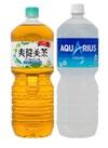アクエリアス・爽健美茶 138円(税抜)