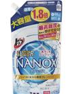 トップ  スーパーNANOX・HYGIA 348円(税抜)