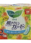 ロリエ 肌きれいガード 178円(税抜)