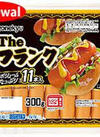 Theフランク 278円(税抜)