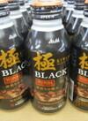 WONDA極 ブラック 78円(税抜)