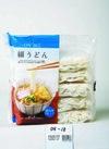 ON365 冷凍細うどん 198円