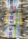 伊賀の天然水炭酸水 49円(税抜)