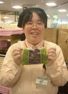 美味安心 サラダDeさしみこんにゃく 199円(税抜)