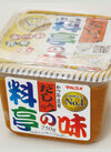 料亭の味・料亭の味減塩・タニタ食堂の減塩生みそ 248円(税抜)