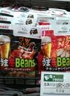 うま辛ビーンズ 78円(税抜)