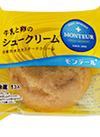牛乳と卵のシュークリーム 69円(税抜)