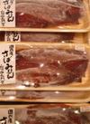 さばみりん 258円(税抜)