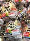 グランドアルトバイエルン 390円(税抜)