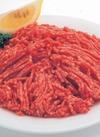 桜雪もち豚豚挽肉 79円(税抜)