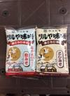 国産米仕込み米こうじみそ 158円(税抜)