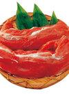 豚肉ヒレブロック(生) 99円(税抜)