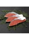 塩銀鮭(甘口)養殖 100円(税抜)