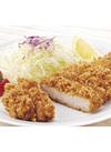 三元麦豚やわらかロースカツ 358円(税抜)