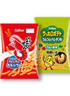 カルビー かっぱえびせん・サッポロポテト 68円(税抜)
