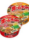ホームラン軒(鶏ガラ醤油/合わせ味噌) 90円(税込)