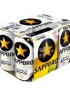 黒ラベル(350ml) 1,027円(税抜)