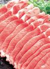 豚肉ロースうす切 30%引