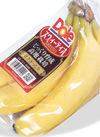 ドールスウィーティオバナナ 158円(税抜)
