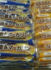 サンドロール 55円(税抜)