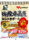 御殿場高原あらびきポークソーセージ 198円(税抜)