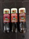 醸熟ソース 128円(税抜)
