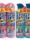 エアコン洗浄スプレー防カビプラス各種 597円(税抜)
