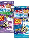 虫よけネットEX<無香料・バラの香り・ラベンダーの香り> 737円(税抜)