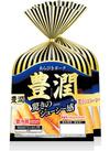 豊潤あらびきウインナー 258円(税抜)