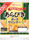 CGC日本ハムあらびきポークウインナー 228円(税抜)