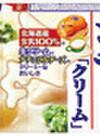 北海道シチュー クリーム 178円(税抜)