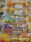 薄皮パン つぶあん ほか 98円(税抜)