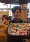 ガルボチョコ各種 168円(税抜)