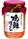 焼鮭ほぐし 430円(税込)