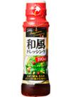 CGC 和風ドレッシング 198円(税抜)