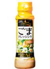 CGC ごまドレッシング 228円(税抜)