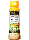 CGC ごまドレッシング 198円(税抜)