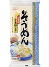 CGC そうめん 158円(税抜)