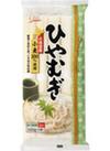 CGC ひやむぎ 158円(税抜)