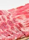 豚バラ 99円(税抜)