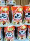 味塩こしょう 324円(税込)