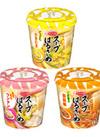 スープはるさめ(ワンタン/坦坦味/かきたま) 88円(税抜)