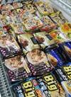冷凍食品 各種 40%引