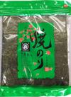 焼き海苔 緑袋 248円(税抜)