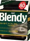 ブレンディ袋インスタントコーヒー 498円(税抜)